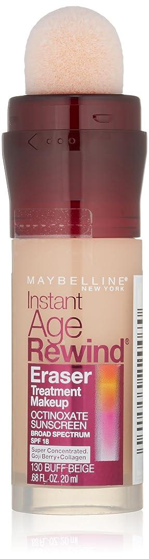 抗議微妙手を差し伸べるMAYBELLINE Instant Age Rewind Eraser Treatment Makeup - Buff Beige (並行輸入品)