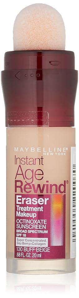 Maybelline Instant Age Rewind Eraser Treatment Makeup, Buff Beige, 0.68 fl. oz.