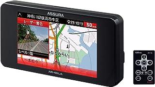 セルスター レーザー式オービス対応レーダー探知機 AR-46LA 日本製3年保証 ワンボディ GPSデータ更新無料 OBDII対応 フルマップ 災害通報表示