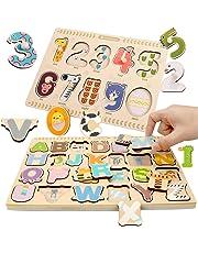 Jiudam 木製パズル 子供 知育玩具 セット 男の子 女の子 誕生日のプレゼント 赤ちゃん 指先訓練 英語 アルファベッ 数字学習 幼児 人気 モンテッソーリ おもちゃ パズル 教育 ブロック 積み木