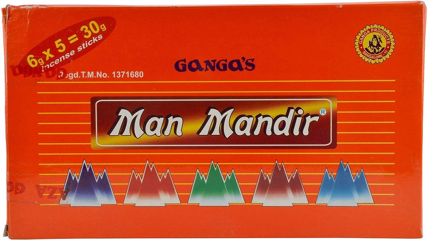 ディーラーながら役に立つGanga's Man Mandir Bamboo Incense Sticks (11, 25 cms, Black)