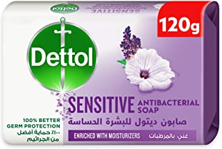 Dettol Sensitive Anti-Bacterial Bathing Soap Bar for effective Germ Protection & Personal Hygiene (protects against 100 il...