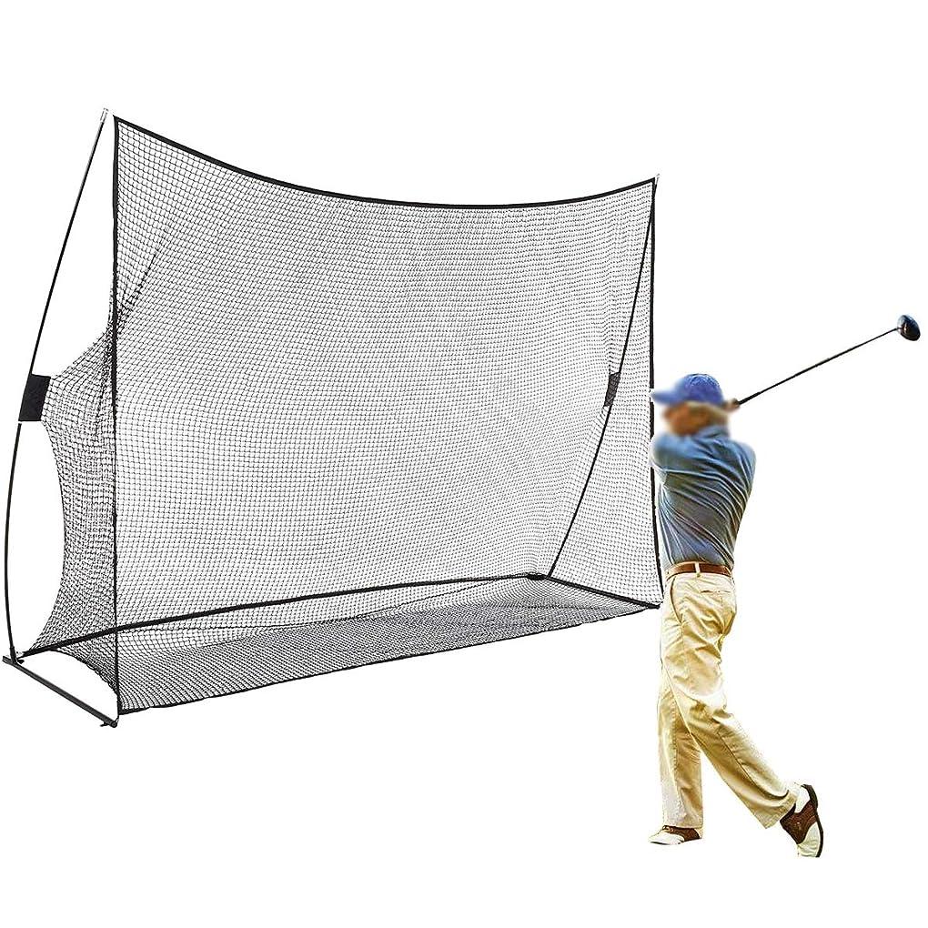 スパン回復スローAKOZLIN 練習用ゴルフネット 折りたたみ 収納バッグ付き 簡単設置 室内室外用