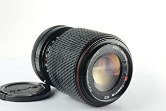 Tokina 70-210mm f/4-5.6 Canon FD Manual Focus Lens