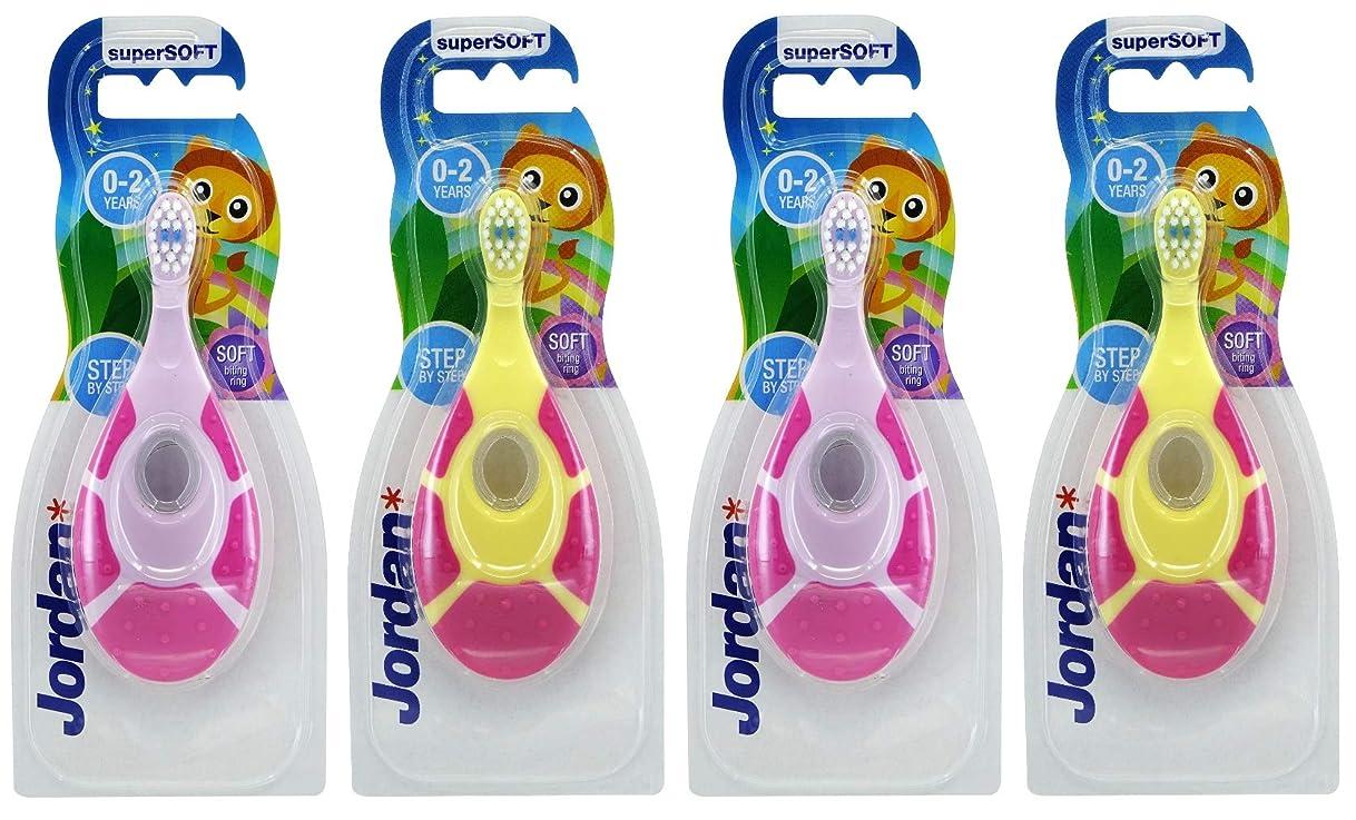 トレーダー取り除く検査evaluecanベビー幼児用歯ブラシ、4パック、BPAフリー&ソフト剛毛、0~2歳?–?女の子最初セット(2ピンク/グリーン& 2パープル/ピンク)