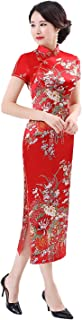 Faux Silk Chinese Dress Long Cheongsam Floral Qipao for Women