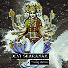 Gayatri Mantra: Om Bhur Bhuva Swaha