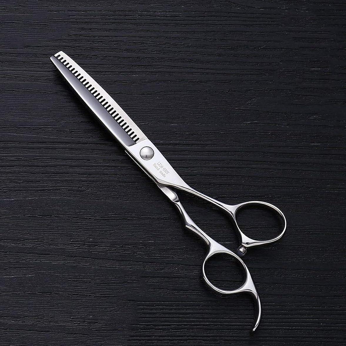 ジャンプ眠る人種6インチV型30歯散髪用はさみ、美容院プロフェッショナル理髪用はさみ モデリングツール (色 : Silver)