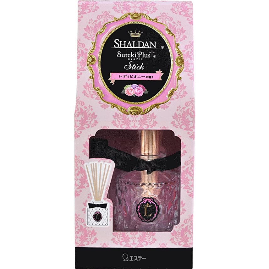 書士知る難民シャルダン SHALDAN ステキプラス スティック 消臭芳香剤 部屋用 本体 レディピオニーの香り 45ml