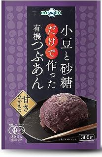 miwabi 小豆と砂糖だけで作った有機つぶあん 300g×6個