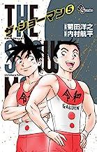 表紙: THE SHOWMAN(5) (少年サンデーコミックス)   内村航平