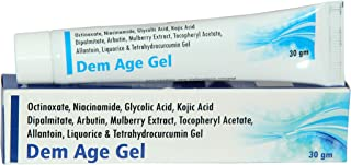 AESDER ( A Division Of Taurus Life Sciences Limited ) Dem Gel Anti Freckles Whitening Depigmentation Cream, Reduces Melasma and Age Spots, 30 g