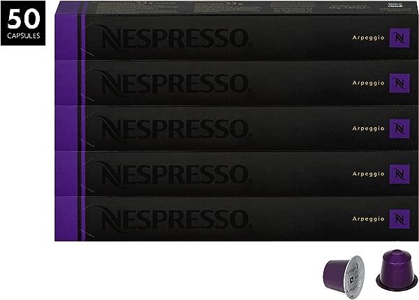 Nespresso Appregio OriginalLine Capsules 50 Count Espresso Pods Intensity 9 Blend Full Bodied South Central American Coffee Flavors