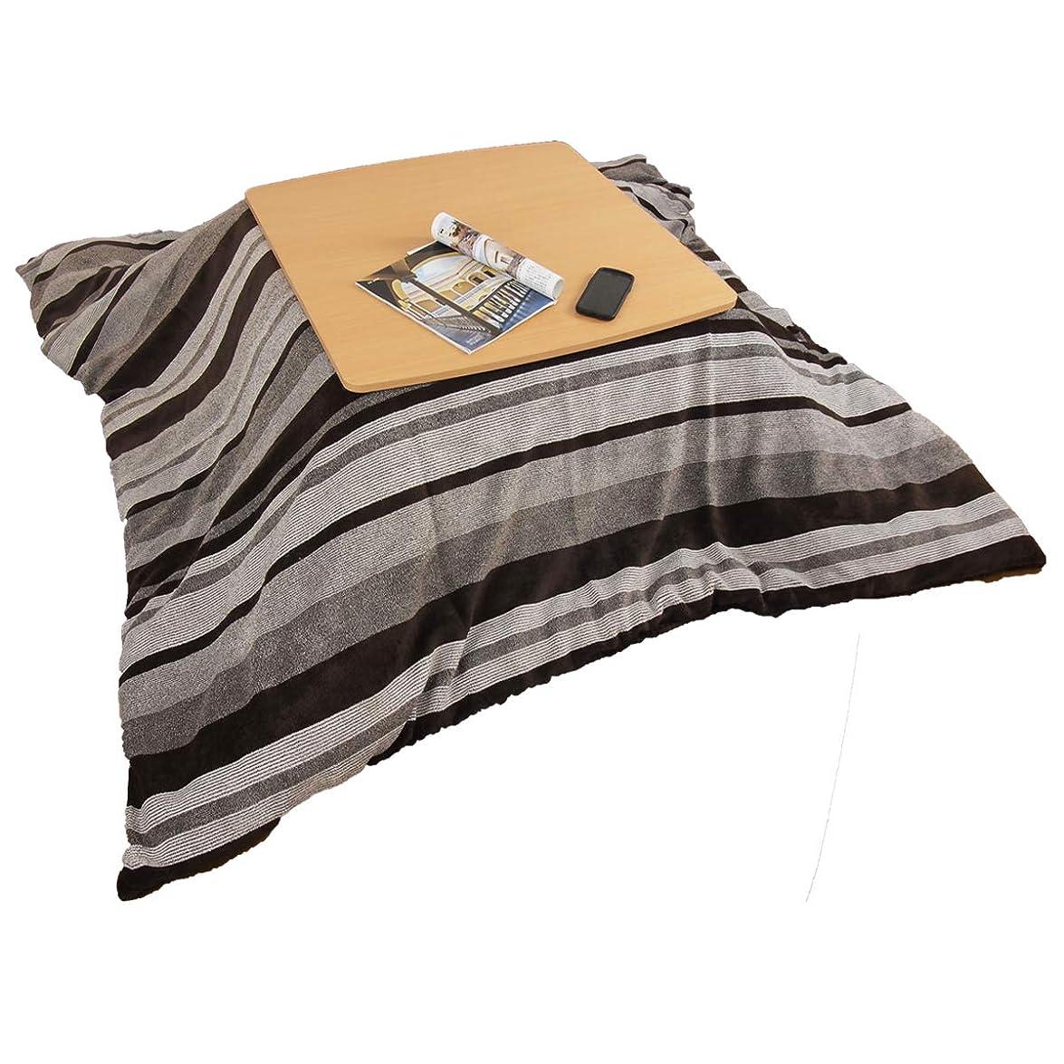 万一に備えてさようなら間違えたこたつ布団カバー 長方形 190×240cm グラデーション フランネル素材 こたつカバー 218-21-241 (ブラウン)