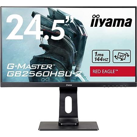 マウスコンピューター iiyama ゲーミング モニター ディスプレイ GB2560HSU-B2(24.5型/144Hz/1ms/昇降スタンド/フルHD/TN/DP,HDMI)