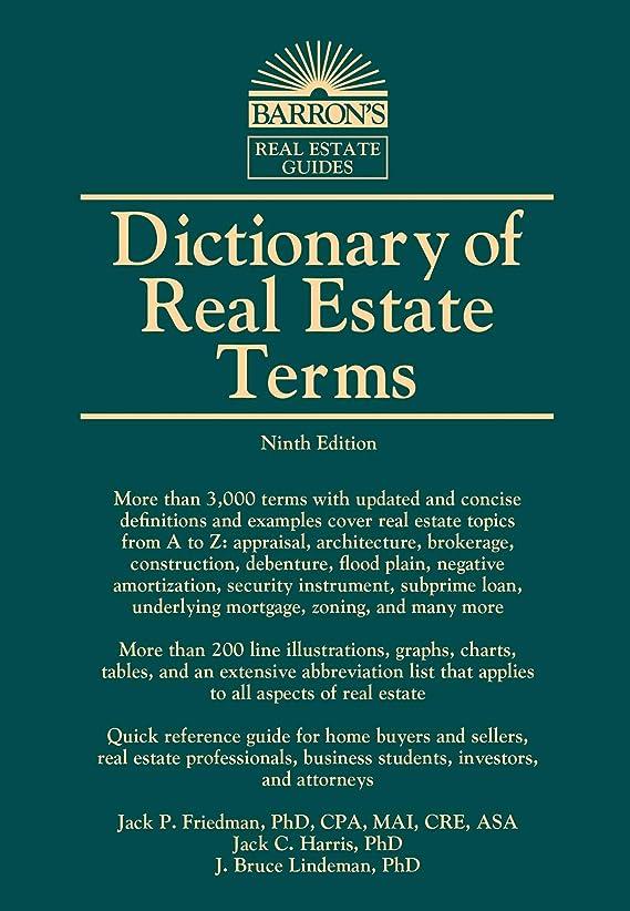 虎考古学的な処方するDictionary of Real Estate Terms (Barron's Business Dictionaries) (English Edition)