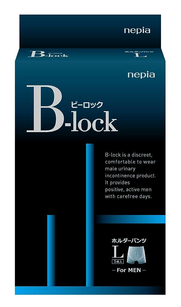 サドル禁じる揺れるnepia B-lock ホルダーパンツ Lサイズ ウエスト84~94cm