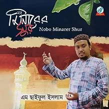 Best ya rahman ya rahim mp3 Reviews