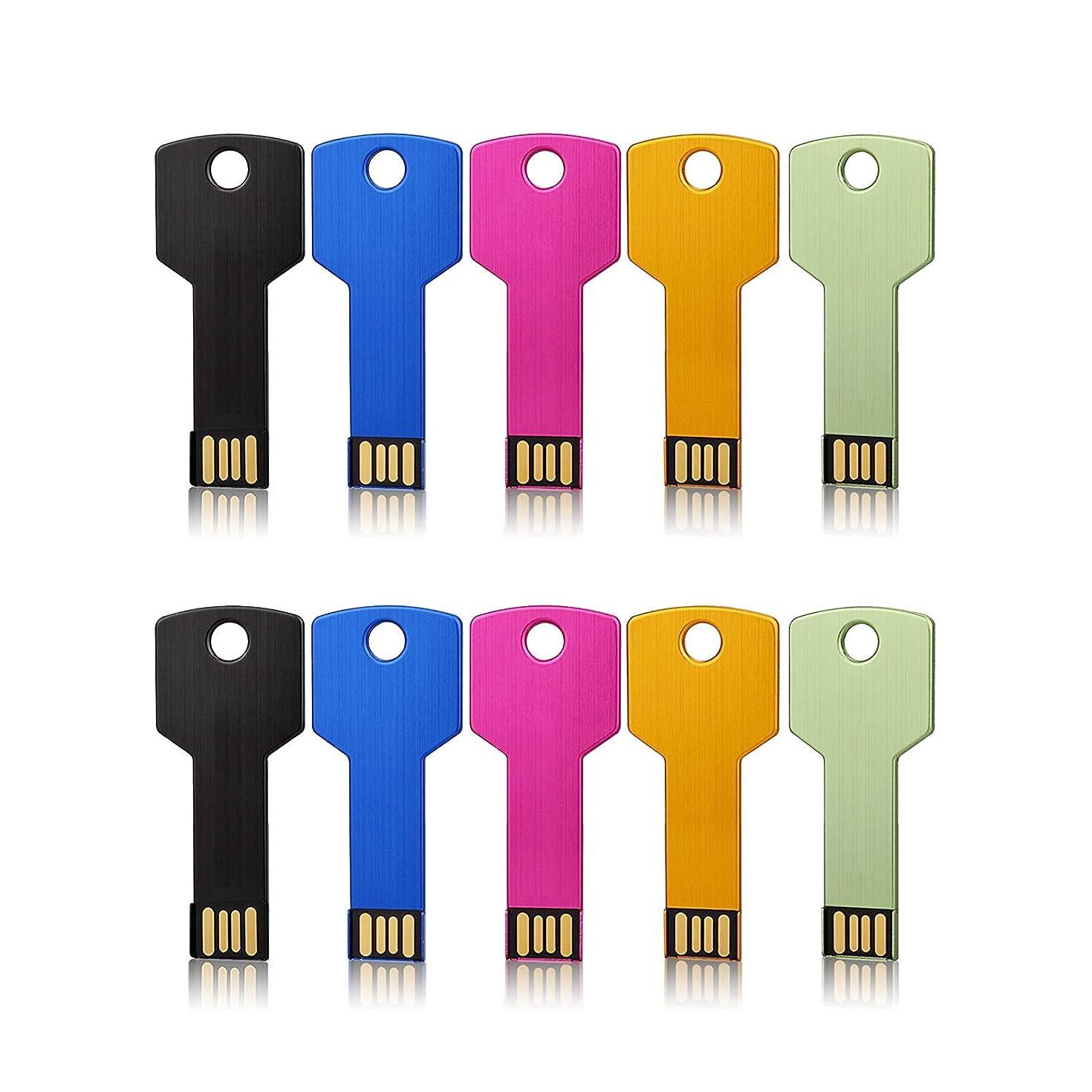 JUANWE 10 Pack 32GB USB Flash Drive USB 2.0 Metal Thumb Drives Jump Drive Memory Stick Key Shape