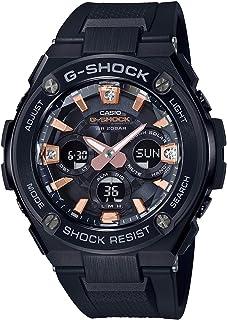 ساعة رقمية بسوار راتنج للرجال من كاسيو G-Shock - اسود