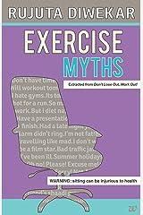 Exercise Myths Kindle Edition