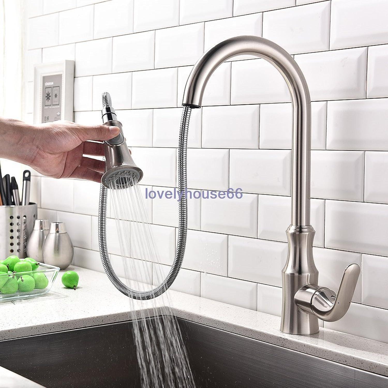 Modern Küchenarmatur mit ausziehbarer Dusche Spüle Wasserhahn Einhand DE Stock