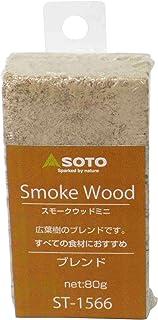ソト(SOTO) スモークウッドミニ ブレンド ST-1566