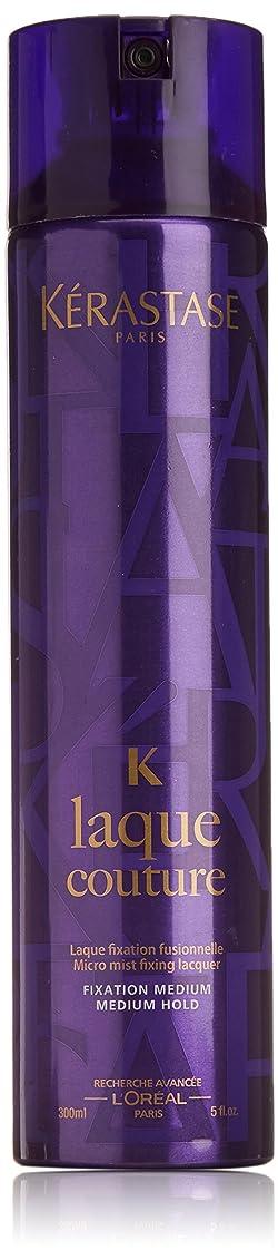 正確なドメイン鉛筆KERASTASE ケラスターゼ ST ラック クチュール 300ml 【並行輸入品】
