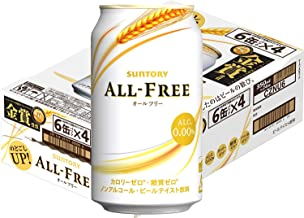 Suntory Japanese Beer Beverage, All Free, 0.00% Non Alcohol, Zero Calories And Gluten Free , Japan No. 1 Best Selling NA Beer, 11.2 Fl Oz   Pack of 24