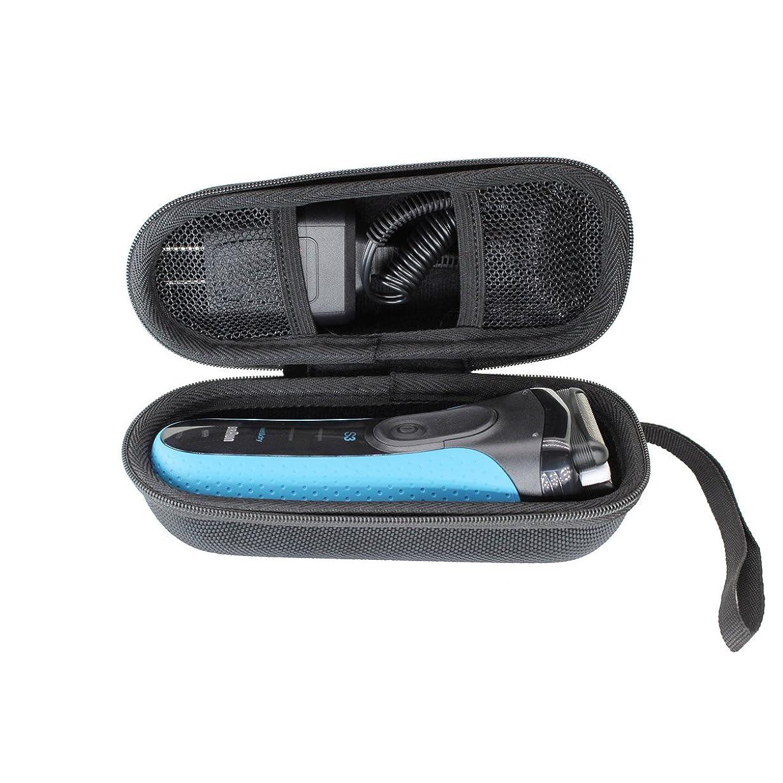 生きている不均一代替案ハードポータブル旅行用ケースブラウン シリーズ3 メンズ電気シェーバー 3040s 3020s-VIVENS