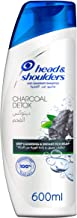 Head & Shoulders Charcoal Detox Anti-Dandruff Shampoo 600 ml