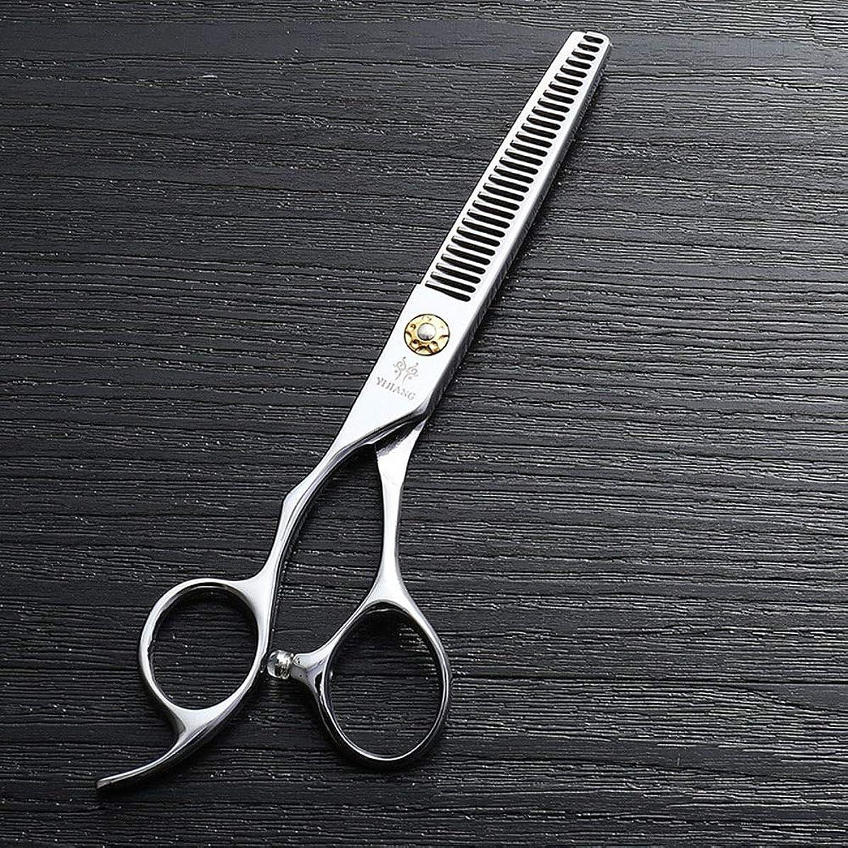 さびた爆弾共役6インチ美容院プロのヘアカットハイエンド左手歯はさみ、440 cステンレス鋼理髪ツール モデリングツール (色 : Silver)