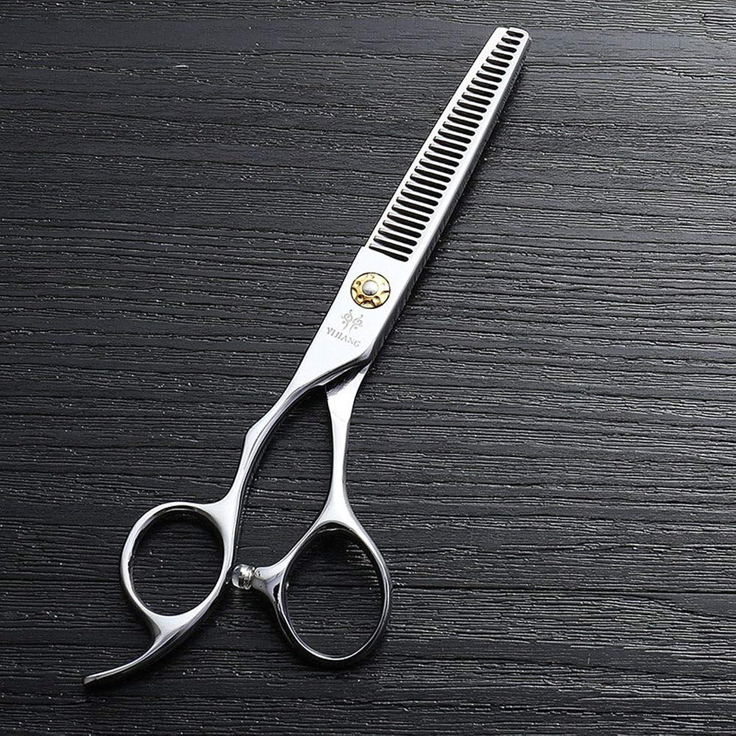 着服返還ビルマ理髪用はさみ 440Cステンレス鋼理髪ツール、6インチ美容院プロのヘアカットハイエンド左手歯はさみヘアカット鋏ステンレス理髪はさみ (色 : Silver)