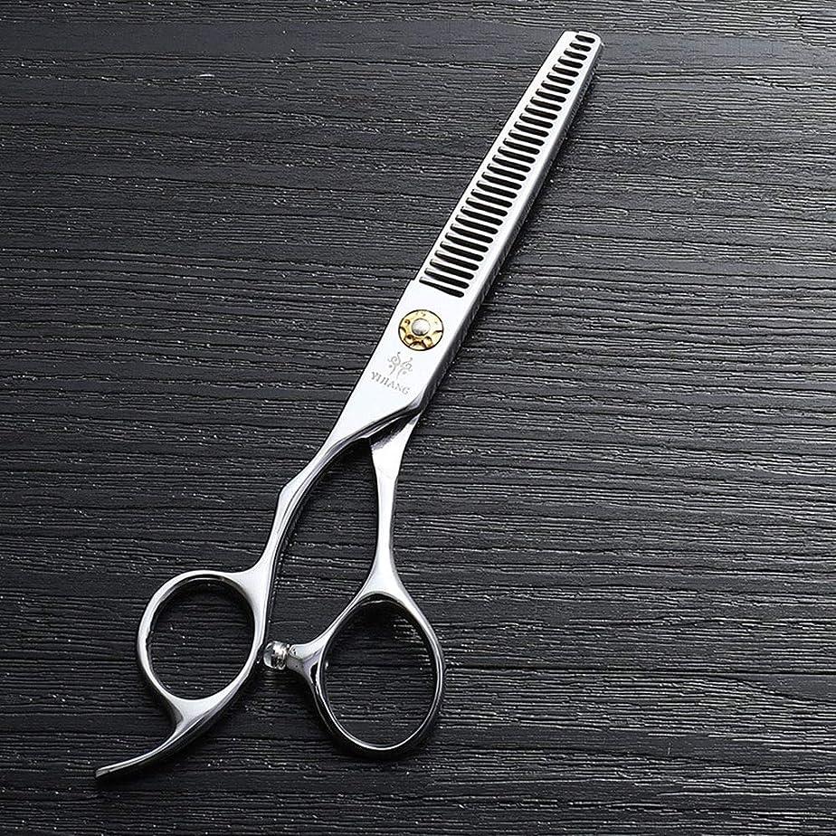傀儡借りる残高6インチ美容院プロのヘアカットハイエンド左手歯はさみ、440 cステンレス鋼理髪ツール モデリングツール (色 : Silver)