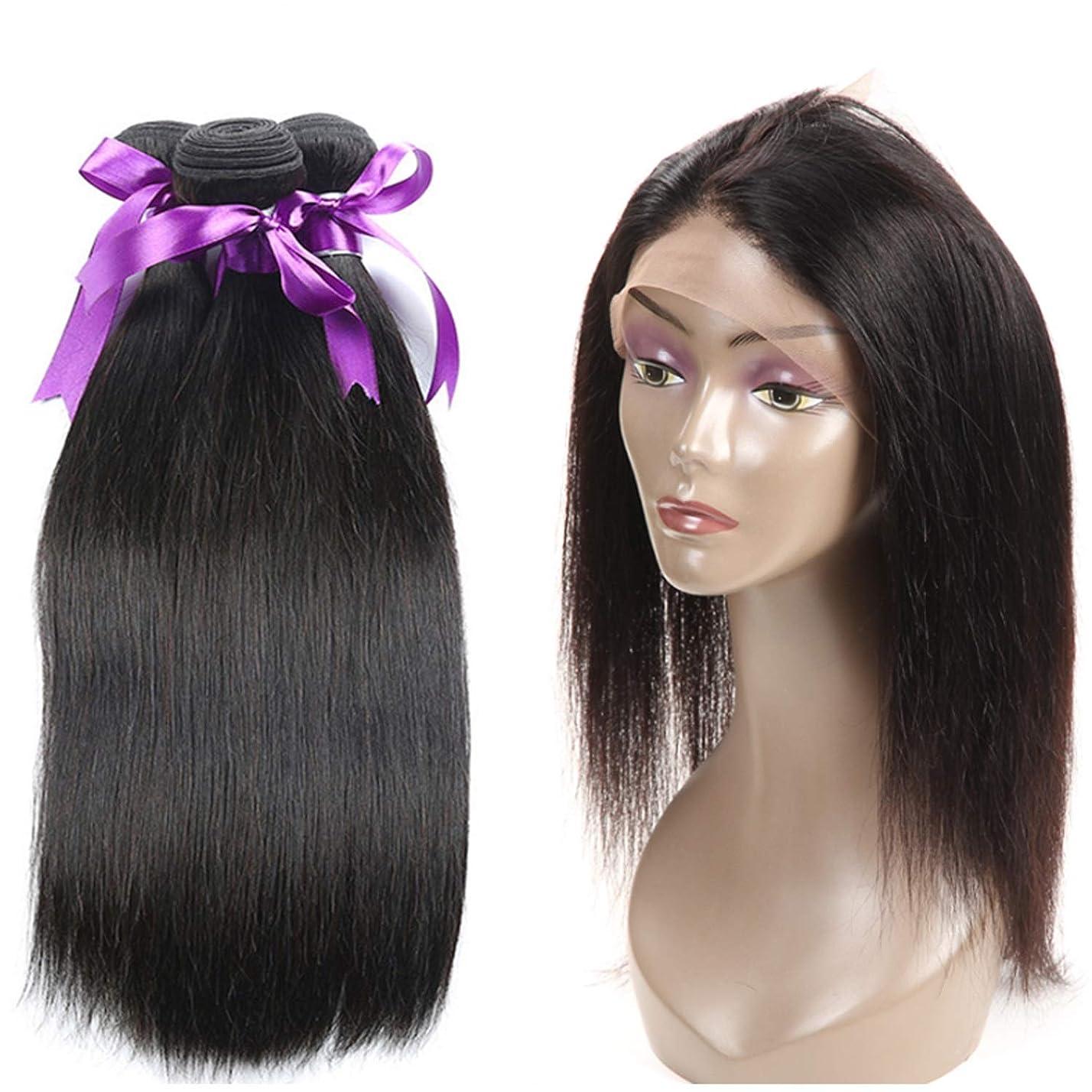 東気がついて扱いやすいブラジルストレートヘア360レース前頭葉付き非レミー人間の髪の毛3バンドル360前頭人間の髪の毛のかつら かつら (Length : 20 22 24 Closure 18)