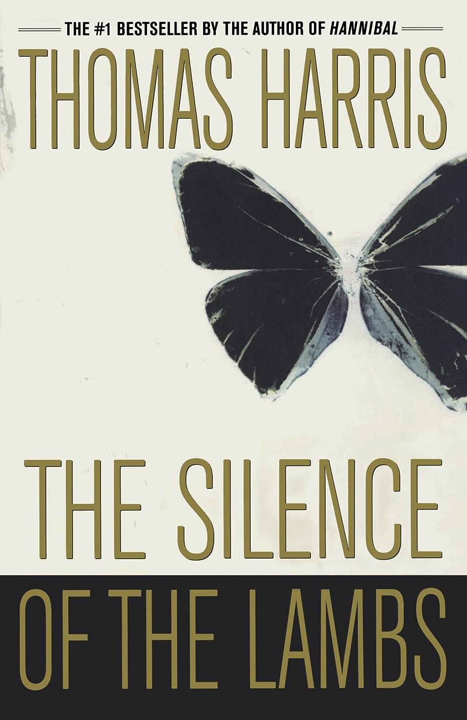 エラークルースチールThe Silence of the Lambs (Hannibal Lector)