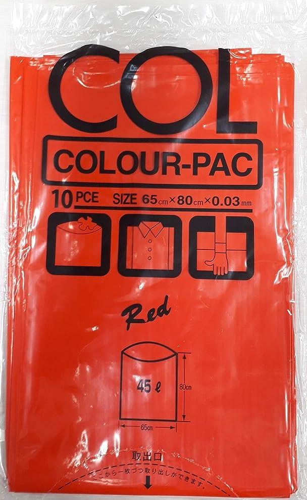 日本技研工業 カラーパック レッド 45L 厚み0.03mm 伸びやすく裂けにくい イベントに最適 KP-12 10枚入