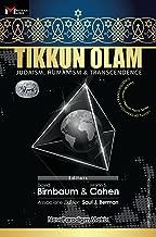 Tikkun Olam (Mesorah Metrix Series Book 2)