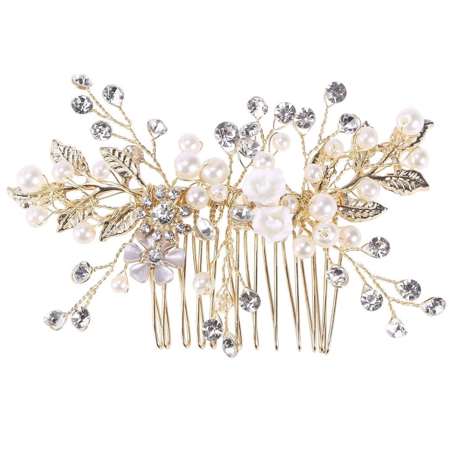 プレミア可動式同封するLURROSE 結婚式の髪の櫛真珠の結晶頭飾りの合金女性のための女性の花嫁介添人の髪飾り(ゴールデン)