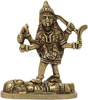 Sharvgun Kali Ma Idol Brass Metal Statue for Puja in Home Temple Mandir 3.35x2.5x1.25 inches; 200 Grams