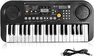 SANMERSEN 電子キーボード 37鍵盤 LCDディスプレイ搭載 多機能 高音質 軽量 楽器キーボード CPC認証 CE認証取得済 楽譜 & 日本語取扱説明書付き (ブラック)