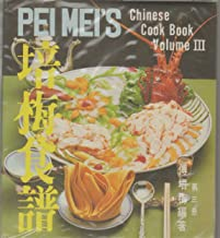 PEI MEI'S CHINESE COOK BOOK Volume III