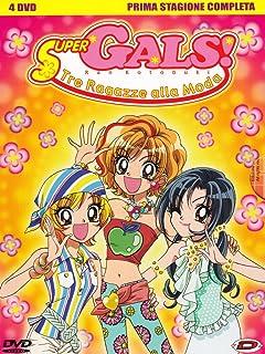 Super Gals (超GALS! 寿蘭) - Serie Completa (4 Dvd) [Italian Edition]