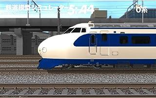 鉄道模型シミュレーター5 - A4|ダウンロード版