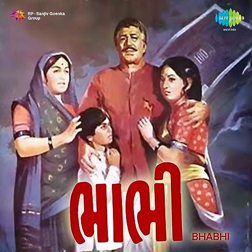Η Σαβά bhabhi