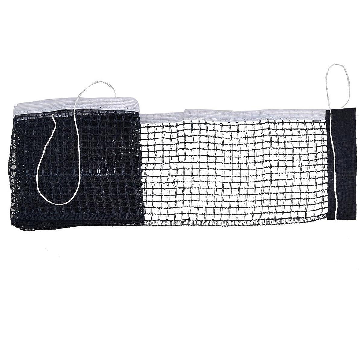 噴水ステップ申し込む運動用品,SODIAL(R)新しいテニス用網の取替用予備品161x15cm