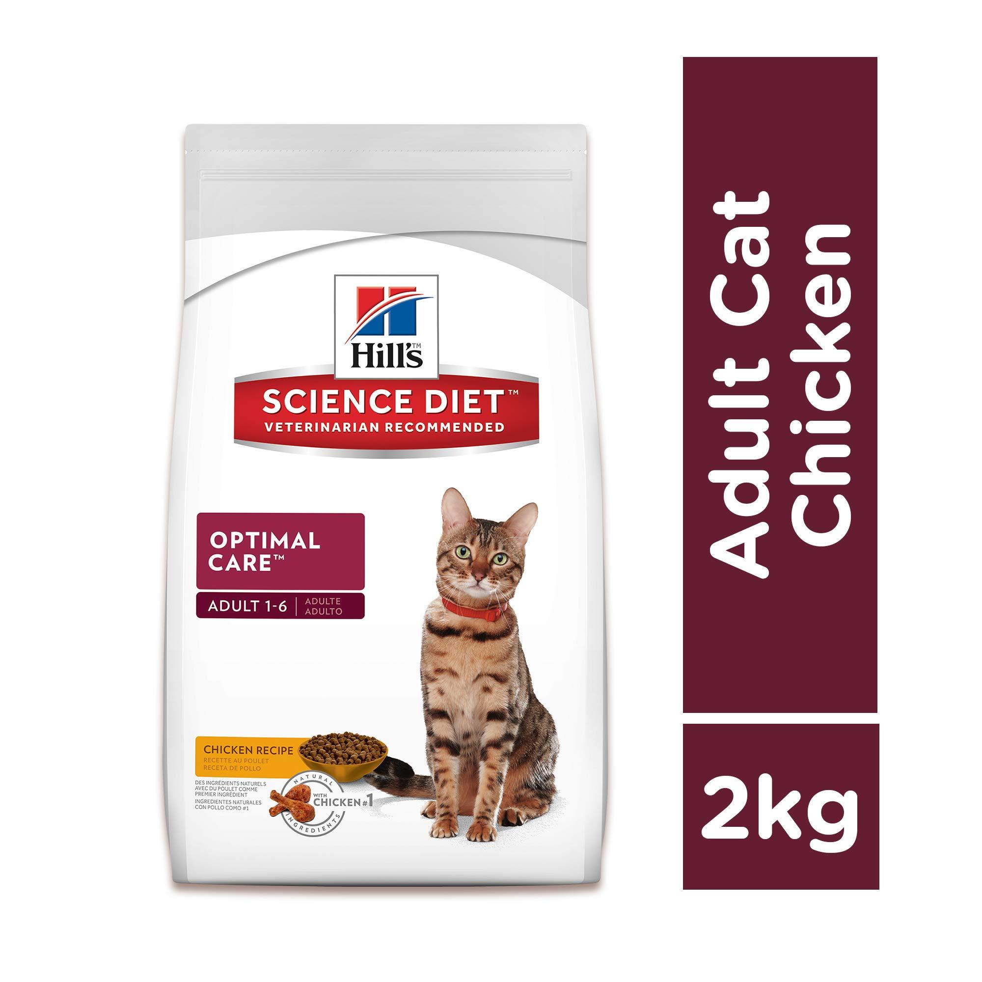 science diet optimal care cat food