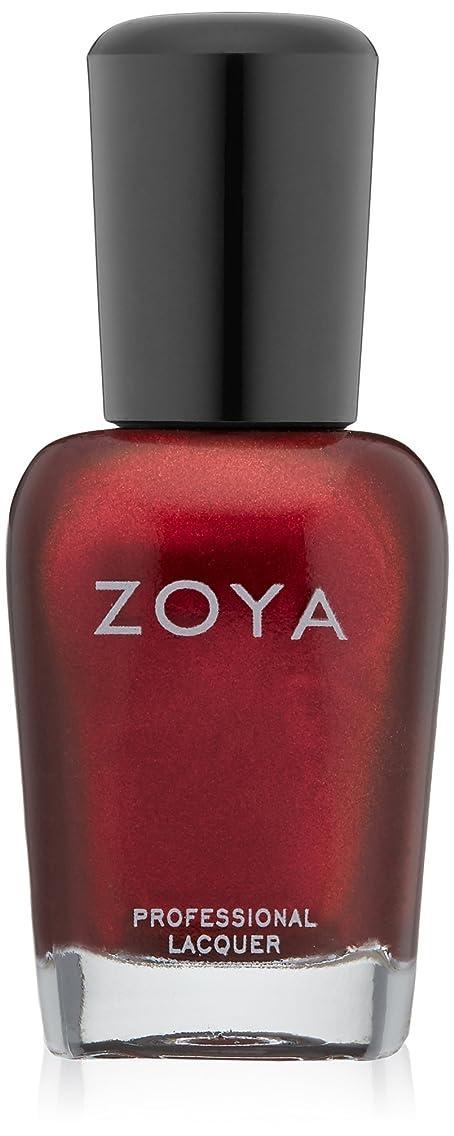 顔料理想的には化学ZOYA ネイルカラーZP495(ISLA) 14ml