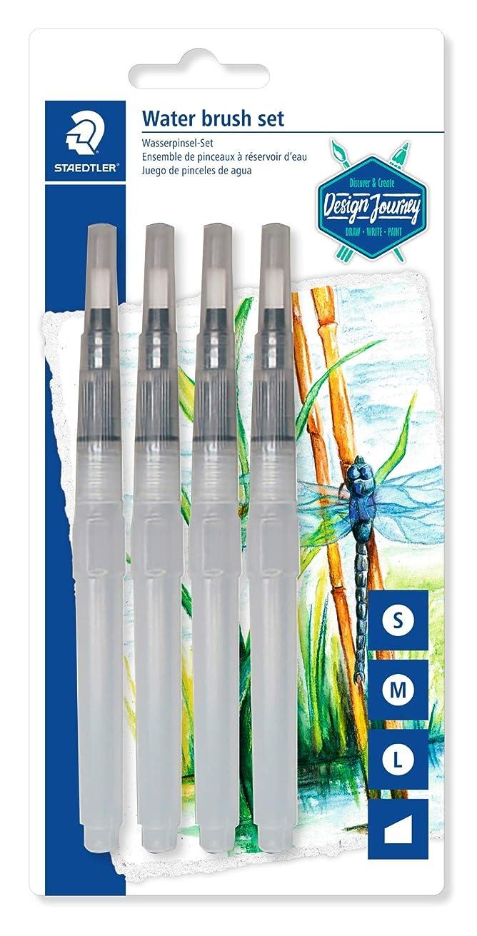 Staedtler Journey 949 Blister Pack of 4 Water Reservoir Brushes