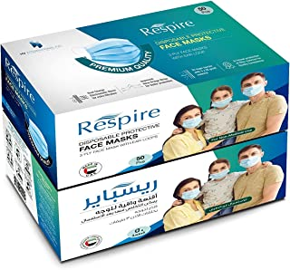 RESPIRE 3-Ply Disposable Face Mask with Ear Loops - Premium Quality - Made in U.A.E. (Double Pack)